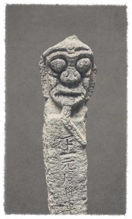 Human Desire_stone totem pole 03