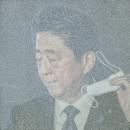 counterattack P 06_Shinzo Abe, Japan thumbnail
